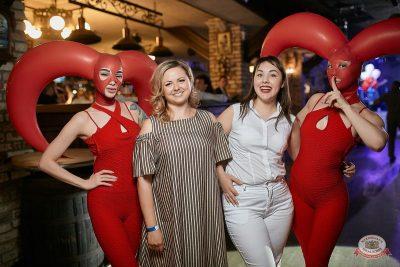Вечеринка «Холостяки и холостячки», 21 июня 2019 - Ресторан «Максимилианс» Новосибирск - 36