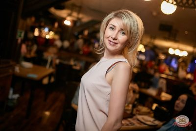 Вечеринка «Холостяки и холостячки», 21 июня 2019 - Ресторан «Максимилианс» Новосибирск - 39