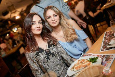 Вечеринка «Холостяки и холостячки», 21 июня 2019 - Ресторан «Максимилианс» Новосибирск - 40