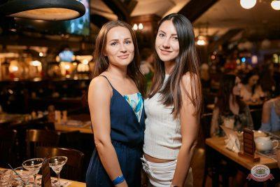 Вечеринка «Холостяки и холостячки», 21 июня 2019 - Ресторан «Максимилианс» Новосибирск - 43