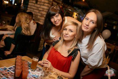 Вечеринка «Холостяки и холостячки», 21 июня 2019 - Ресторан «Максимилианс» Новосибирск - 45