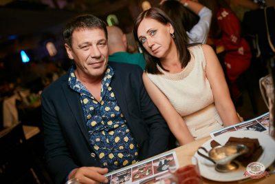 Вечеринка «Холостяки и холостячки», 21 июня 2019 - Ресторан «Максимилианс» Новосибирск - 49