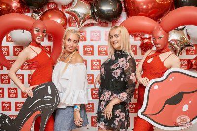 Вечеринка «Холостяки и холостячки», 21 июня 2019 - Ресторан «Максимилианс» Новосибирск - 5