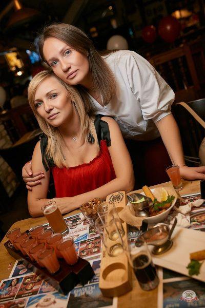 Вечеринка «Холостяки и холостячки», 21 июня 2019 - Ресторан «Максимилианс» Новосибирск - 51