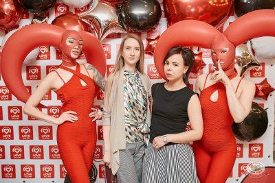 Вечеринка «Холостяки и холостячки», 21 июня 2019 - Ресторан «Максимилианс» Новосибирск - 6