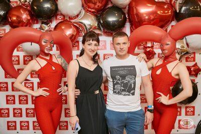 Вечеринка «Холостяки и холостячки», 21 июня 2019 - Ресторан «Максимилианс» Новосибирск - 8