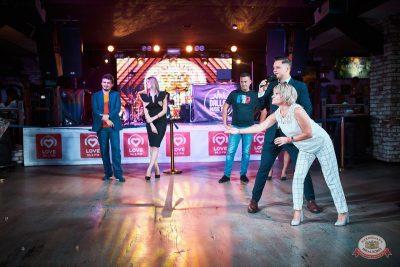 Вечеринка «Холостяки и холостячки», 6 сентября 2019 - Ресторан «Максимилианс» Новосибирск - 13