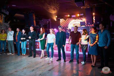 Вечеринка «Холостяки и холостячки», 6 сентября 2019 - Ресторан «Максимилианс» Новосибирск - 15