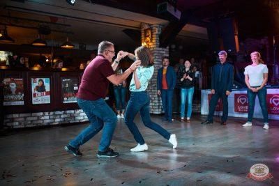 Вечеринка «Холостяки и холостячки», 6 сентября 2019 - Ресторан «Максимилианс» Новосибирск - 18