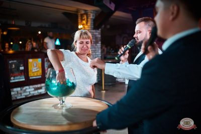 Вечеринка «Холостяки и холостячки», 6 сентября 2019 - Ресторан «Максимилианс» Новосибирск - 19