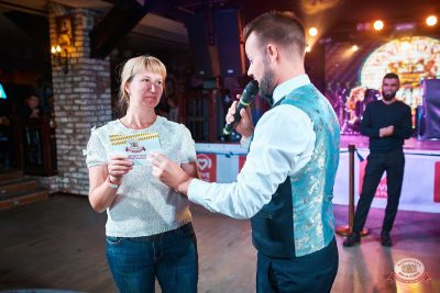 Вечеринка «Холостяки и холостячки», 6 сентября 2019 - Ресторан «Максимилианс» Новосибирск - 20