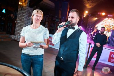 Вечеринка «Холостяки и холостячки», 6 сентября 2019 - Ресторан «Максимилианс» Новосибирск - 21