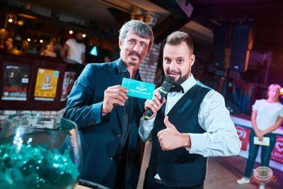 Вечеринка «Холостяки и холостячки», 6 сентября 2019 - Ресторан «Максимилианс» Новосибирск - 23