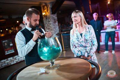 Вечеринка «Холостяки и холостячки», 6 сентября 2019 - Ресторан «Максимилианс» Новосибирск - 24