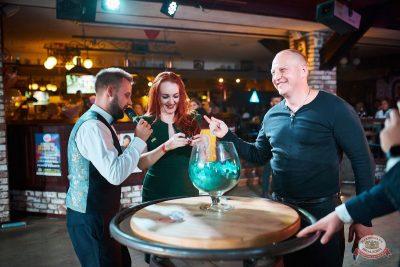 Вечеринка «Холостяки и холостячки», 6 сентября 2019 - Ресторан «Максимилианс» Новосибирск - 26