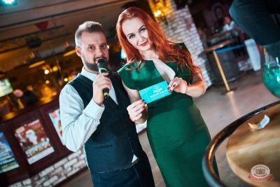 Вечеринка «Холостяки и холостячки», 6 сентября 2019 - Ресторан «Максимилианс» Новосибирск - 27