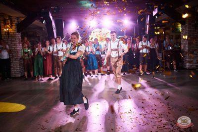 Вечеринка «Холостяки и холостячки», 6 сентября 2019 - Ресторан «Максимилианс» Новосибирск - 29