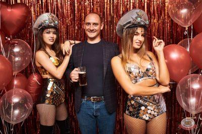 Вечеринка «Холостяки и холостячки», 6 сентября 2019 - Ресторан «Максимилианс» Новосибирск - 3