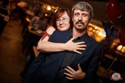 Вечеринка «Холостяки и холостячки», 6 сентября 2019 - Ресторан «Максимилианс» Новосибирск - 32