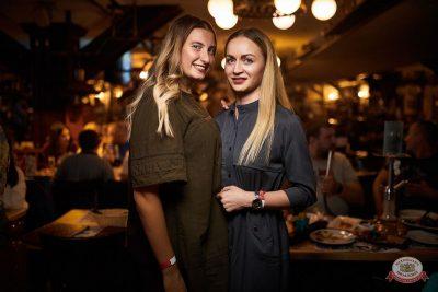 Вечеринка «Холостяки и холостячки», 6 сентября 2019 - Ресторан «Максимилианс» Новосибирск - 35