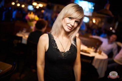 Вечеринка «Холостяки и холостячки», 6 сентября 2019 - Ресторан «Максимилианс» Новосибирск - 36