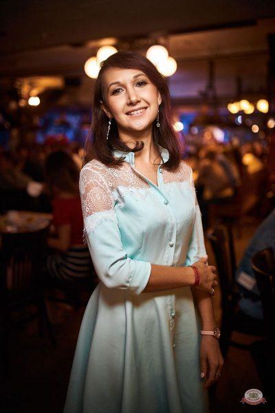 Вечеринка «Холостяки и холостячки», 6 сентября 2019 - Ресторан «Максимилианс» Новосибирск - 38