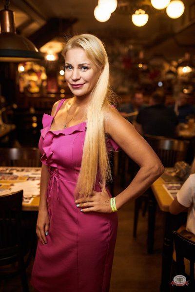 Вечеринка «Холостяки и холостячки», 6 сентября 2019 - Ресторан «Максимилианс» Новосибирск - 44