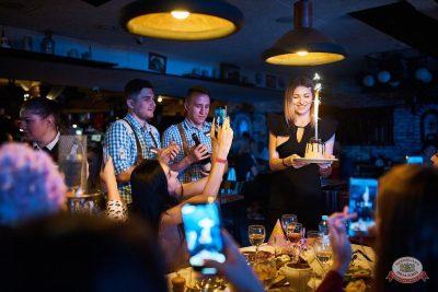 Вечеринка «Холостяки и холостячки», 6 сентября 2019 - Ресторан «Максимилианс» Новосибирск - 45