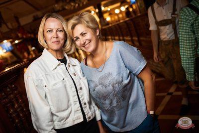 Вечеринка «Холостяки и холостячки», 6 сентября 2019 - Ресторан «Максимилианс» Новосибирск - 46