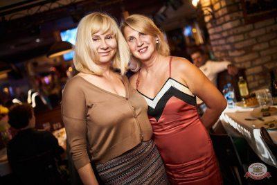 Вечеринка «Холостяки и холостячки», 6 сентября 2019 - Ресторан «Максимилианс» Новосибирск - 47