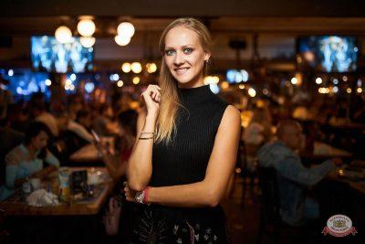Вечеринка «Холостяки и холостячки», 6 сентября 2019 - Ресторан «Максимилианс» Новосибирск - 48