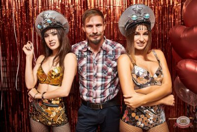 Вечеринка «Холостяки и холостячки», 6 сентября 2019 - Ресторан «Максимилианс» Новосибирск - 5