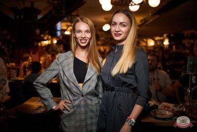 Вечеринка «Холостяки и холостячки», 6 сентября 2019 - Ресторан «Максимилианс» Новосибирск - 50