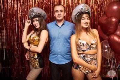 Вечеринка «Холостяки и холостячки», 6 сентября 2019 - Ресторан «Максимилианс» Новосибирск - 6