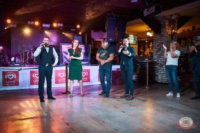 Вечеринка «Холостяки и холостячки», 6 сентября 2019 - Ресторан «Максимилианс» Новосибирск - 9