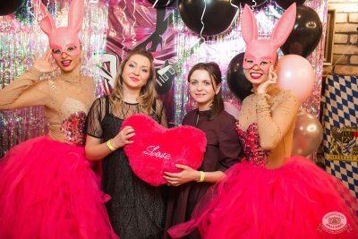 Вечеринка «Холостяки и холостячки», 8 декабря 2018 - Ресторан «Максимилианс» Новосибирск - 11