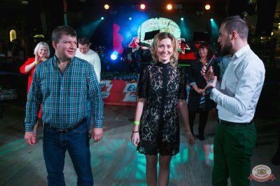 Вечеринка «Холостяки и холостячки», 8 декабря 2018 - Ресторан «Максимилианс» Новосибирск - 16