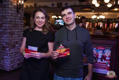 Вечеринка «Холостяки и холостячки», 8 декабря 2018 - Ресторан «Максимилианс» Новосибирск - 18