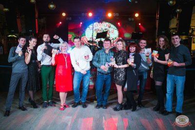 Вечеринка «Холостяки и холостячки», 8 декабря 2018 - Ресторан «Максимилианс» Новосибирск - 19