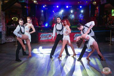 Вечеринка «Холостяки и холостячки», 8 декабря 2018 - Ресторан «Максимилианс» Новосибирск - 20