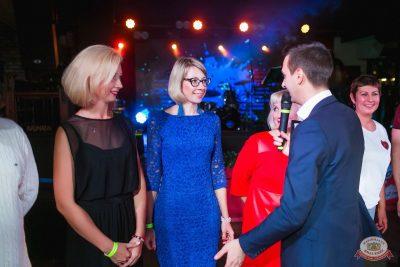 Вечеринка «Холостяки и холостячки», 8 декабря 2018 - Ресторан «Максимилианс» Новосибирск - 21