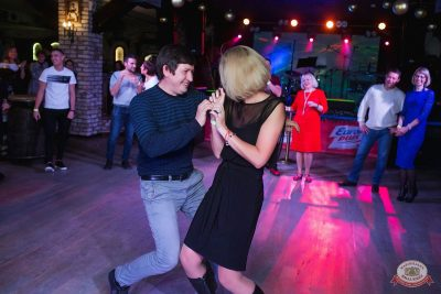 Вечеринка «Холостяки и холостячки», 8 декабря 2018 - Ресторан «Максимилианс» Новосибирск - 24