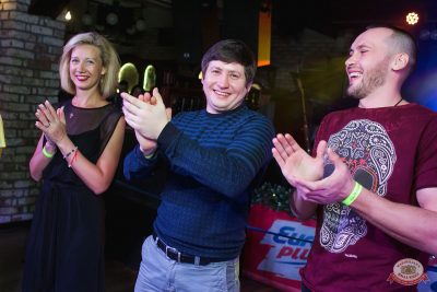 Вечеринка «Холостяки и холостячки», 8 декабря 2018 - Ресторан «Максимилианс» Новосибирск - 25