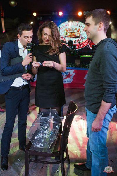 Вечеринка «Холостяки и холостячки», 8 декабря 2018 - Ресторан «Максимилианс» Новосибирск - 26