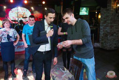 Вечеринка «Холостяки и холостячки», 8 декабря 2018 - Ресторан «Максимилианс» Новосибирск - 27