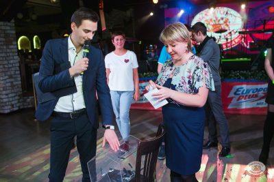 Вечеринка «Холостяки и холостячки», 8 декабря 2018 - Ресторан «Максимилианс» Новосибирск - 29