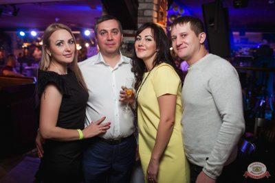 Вечеринка «Холостяки и холостячки», 8 декабря 2018 - Ресторан «Максимилианс» Новосибирск - 38
