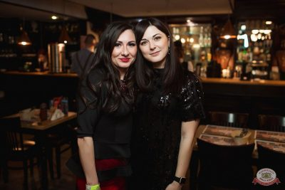 Вечеринка «Холостяки и холостячки», 8 декабря 2018 - Ресторан «Максимилианс» Новосибирск - 39