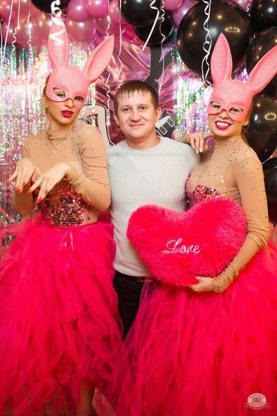 Вечеринка «Холостяки и холостячки», 8 декабря 2018 - Ресторан «Максимилианс» Новосибирск - 4