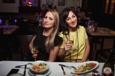 Вечеринка «Холостяки и холостячки», 8 декабря 2018 - Ресторан «Максимилианс» Новосибирск - 40